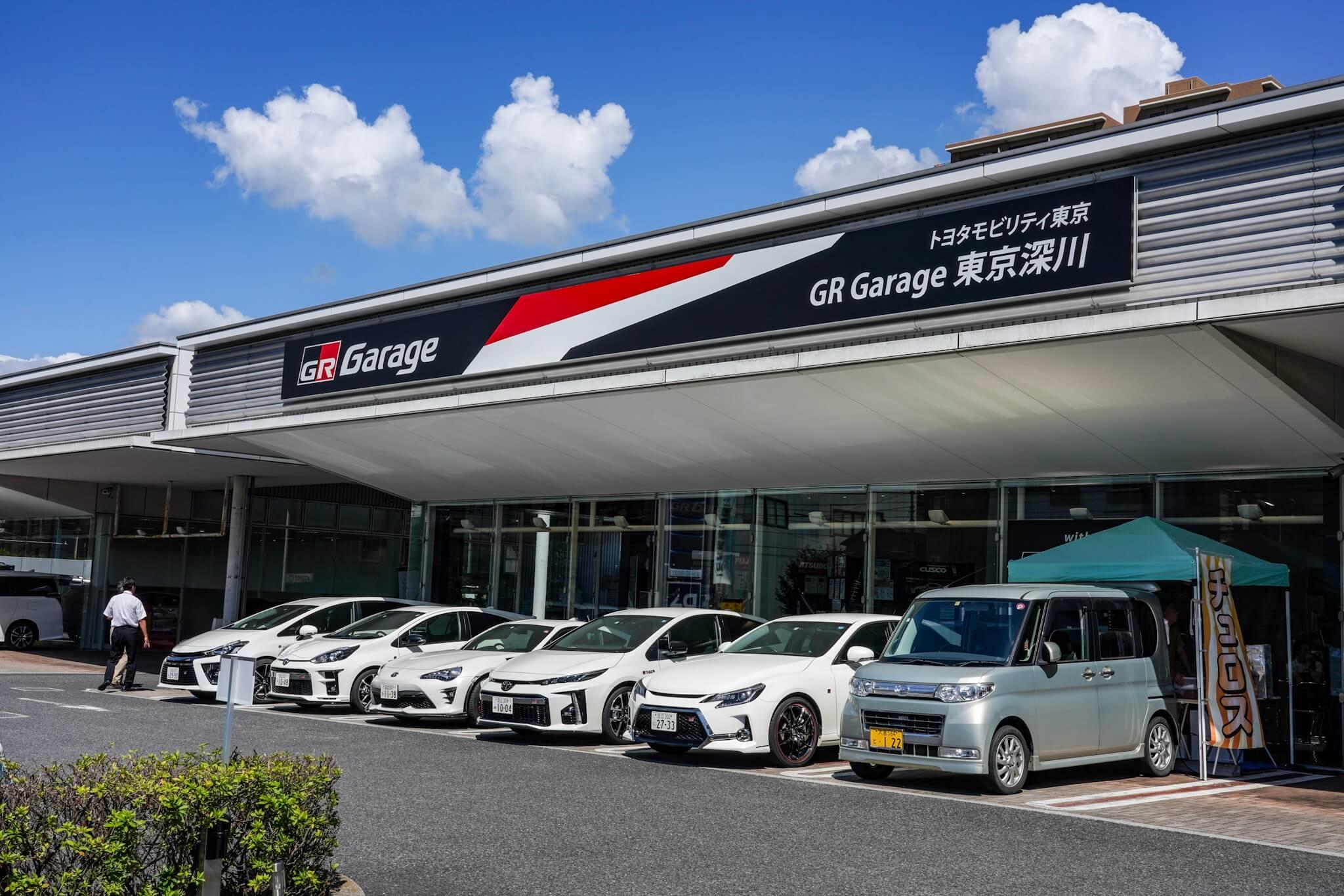 GR Garage東京深川