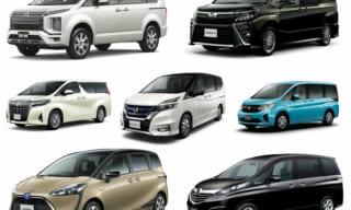 新車で買える国産ミニバン一覧【2019年最新情報】