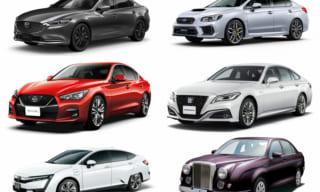 新車で買える国産セダン一覧【2019年最新情報】