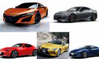 新車で買える国産クーペ一覧【2019年最新情報】