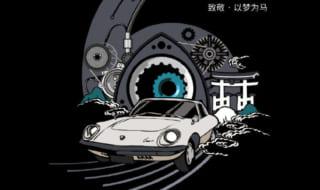 マツダ新型ロータリーレンジエクステンダーが東京モーターショーに登場か?