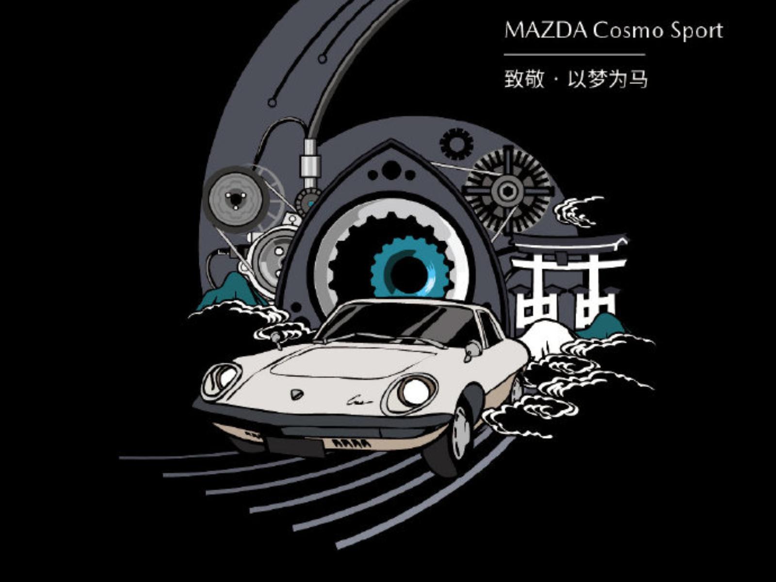 マツダ微博 次期型ロータリーエンジン