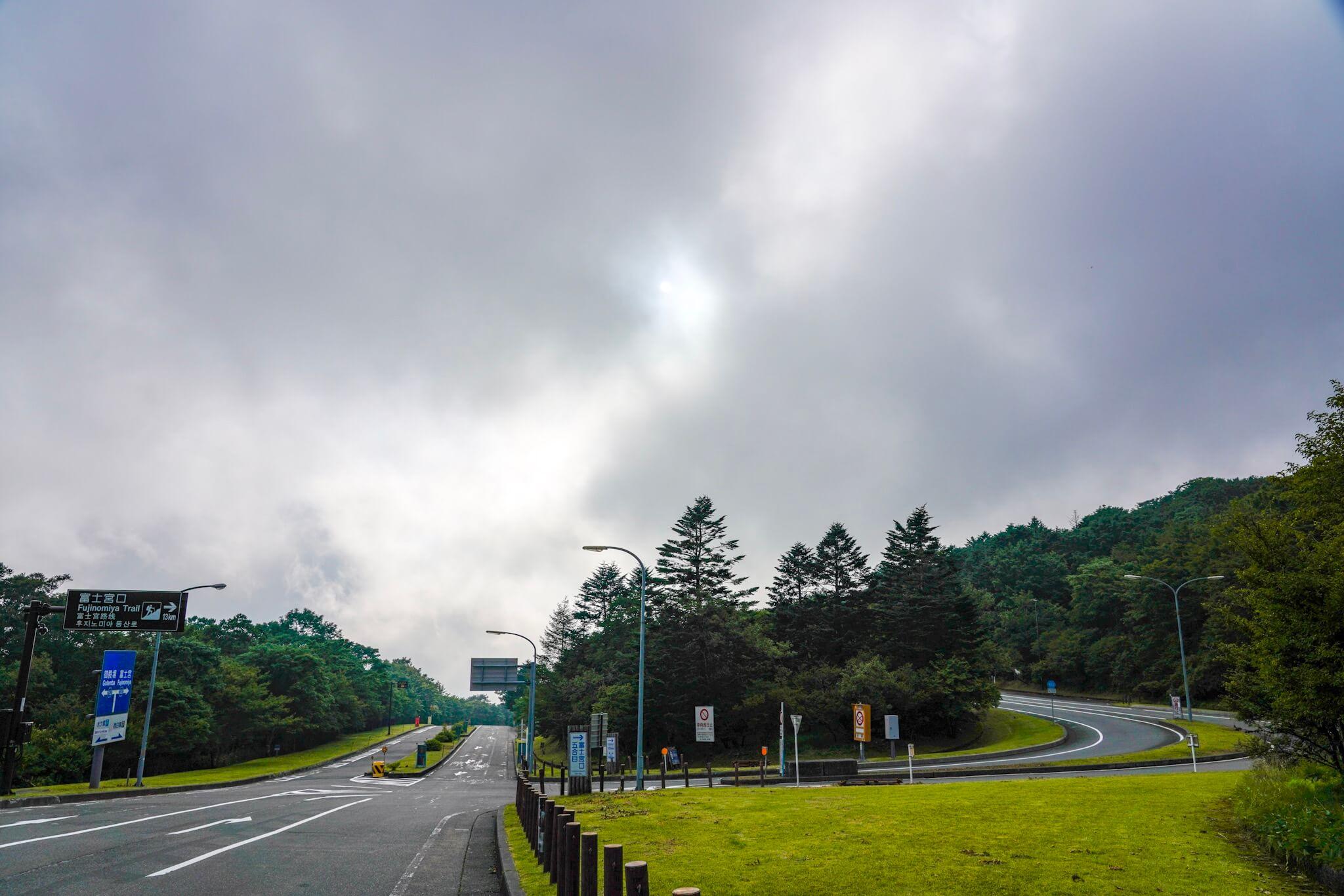 富士山スカイライン 旧料金所跡