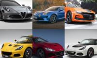 新車で買える外車クーペ一覧|ジャガー、マセラティ、シボレー、アルファロメオなど【2019年最新情報】
