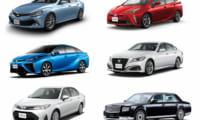 新車で買えるトヨタのセダン一覧【2019年最新情報】