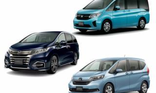 新車で買えるホンダのミニバン一覧【2019年最新情報】