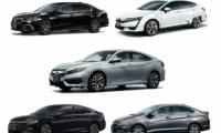新車で買えるホンダのセダン一覧【2019年最新情報】