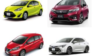 新車で買えるハイブリッドコンパクトカー【2019年最新情報】