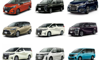 新車で買えるハイブリッドミニバン【2019年最新情報】