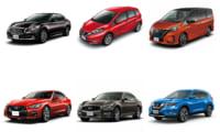 新車で買える日産のハイブリッドカー【2019年最新情報】
