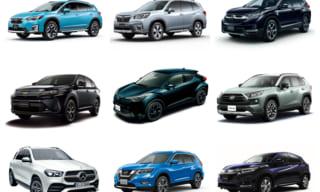 新車で買えるハイブリッドSUV【2019年最新情報】