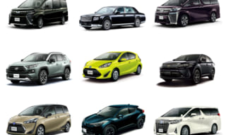 新車で買えるトヨタのハイブリッドカー【2019年最新情報】