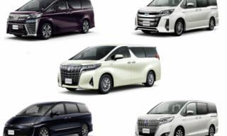 新車で買えるトヨタのミニバン一覧【2019年最新情報】