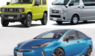 ヤフオク!で2019年度上半期 最も検索された車は?TOP10を発表