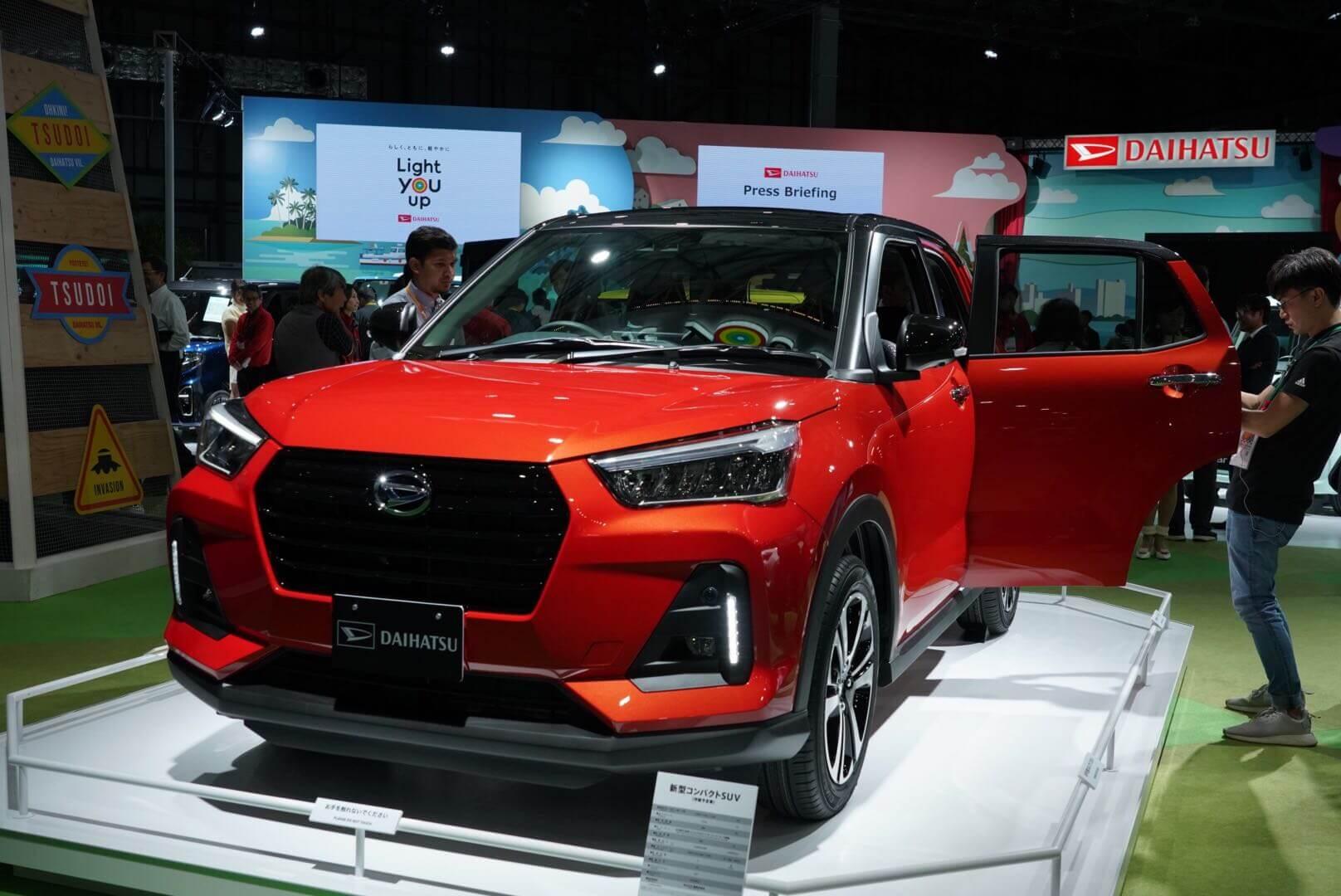 ダイハツ(トヨタ) 新型 小型車 SUV (A-SUV)東京モーターショー2019