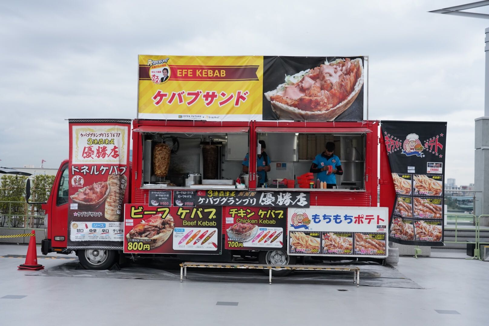 FEF_KEBAB グルメキングダム 東京モーターショー2019
