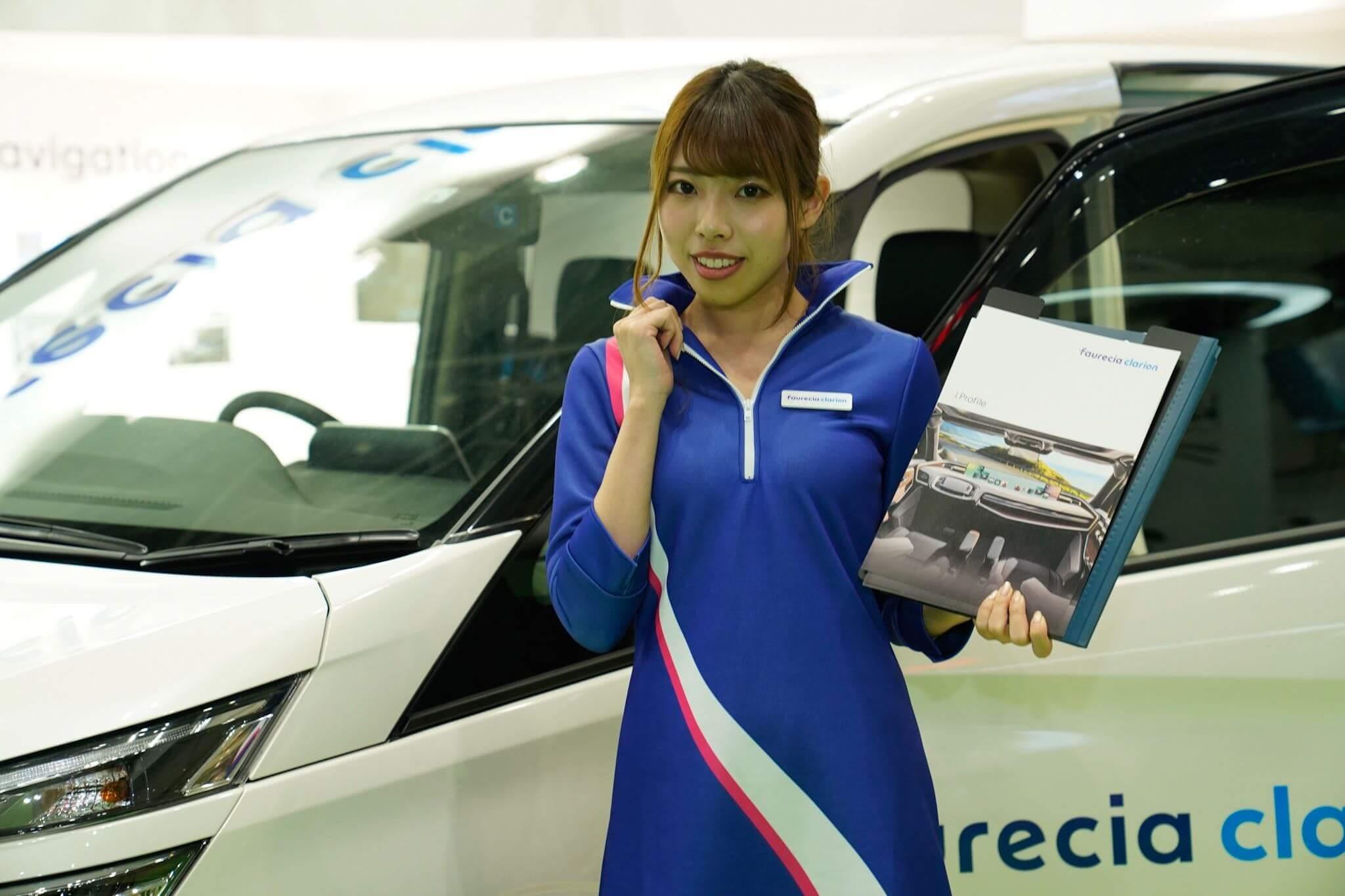 フォルシアクラリオン 東京モーターショー2019 コンパニオン