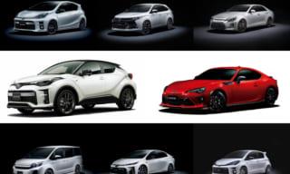 【トヨタ GR・GR SPORTとは?】新車で買える現行車種一覧|2019年最新情報