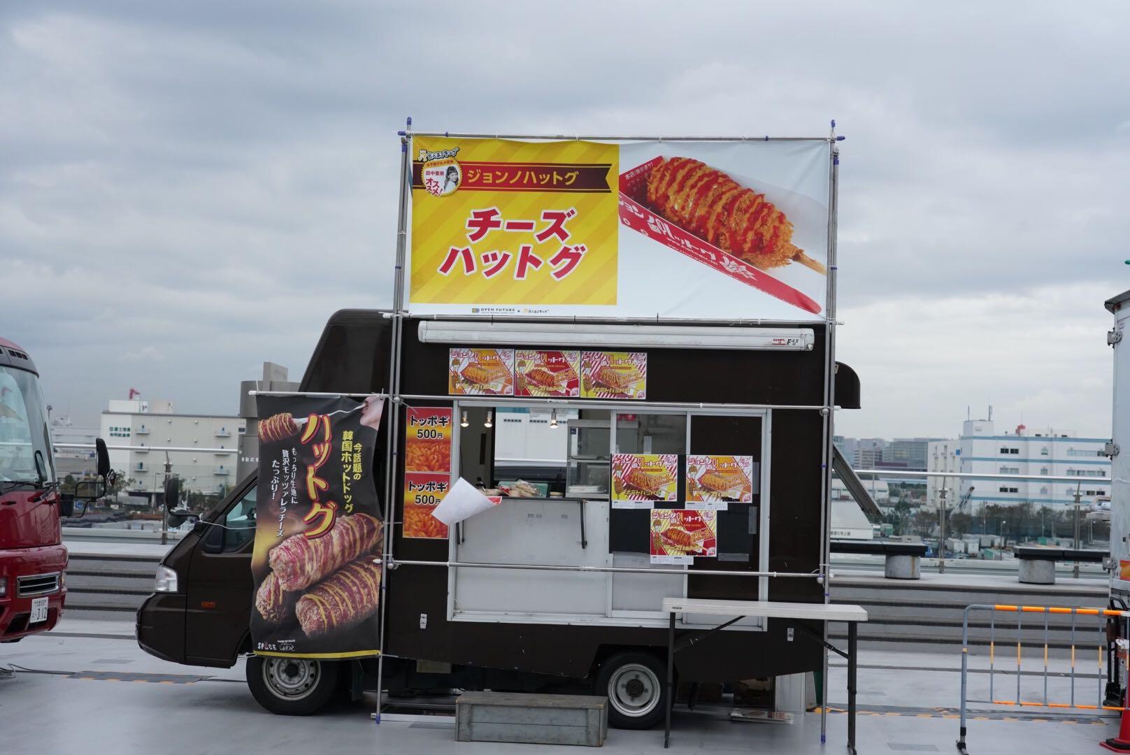 ジョンノハットグ グルメキングダム 東京モーターショー2019