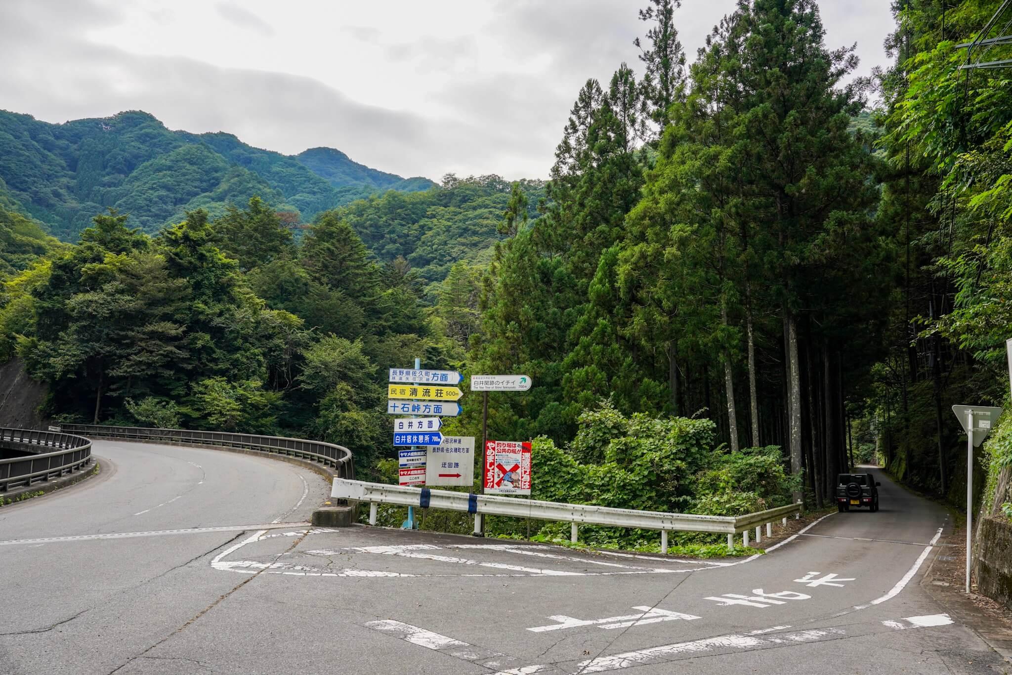 酷道299号 迂回路 林道矢弓沢線への入口