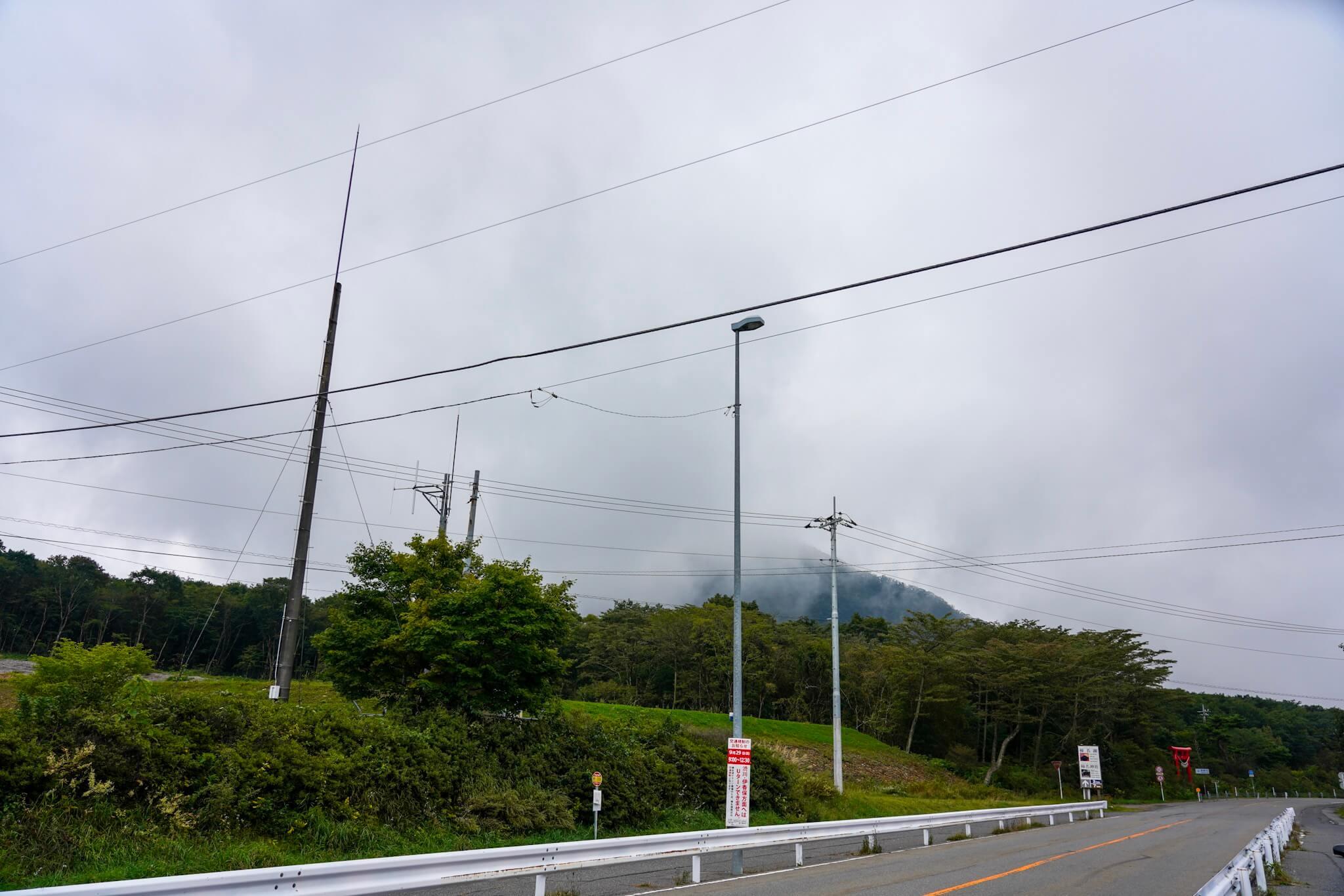 榛名山(秋名山)相葉山・黒髪山神社