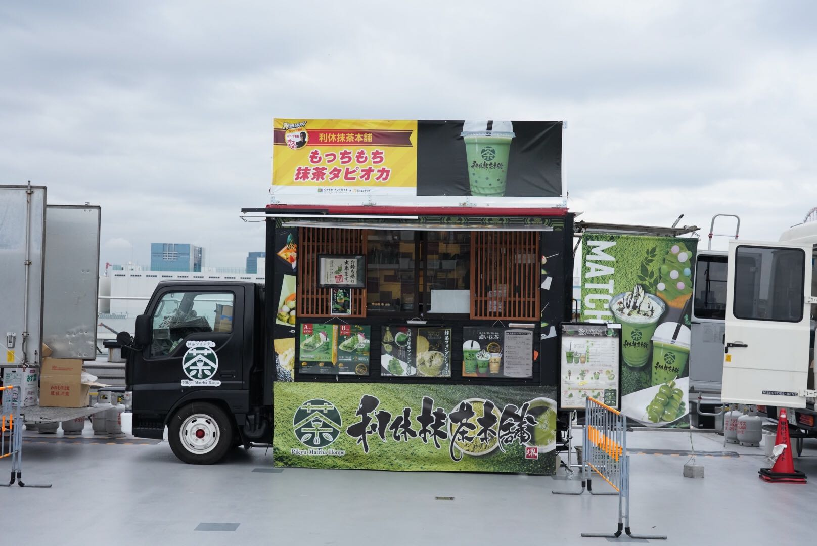 利休抹茶本舗 グルメキングダム 東京モーターショー2019