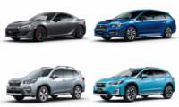 【スバル】新車で買える現行車種一覧|2019年最新情報