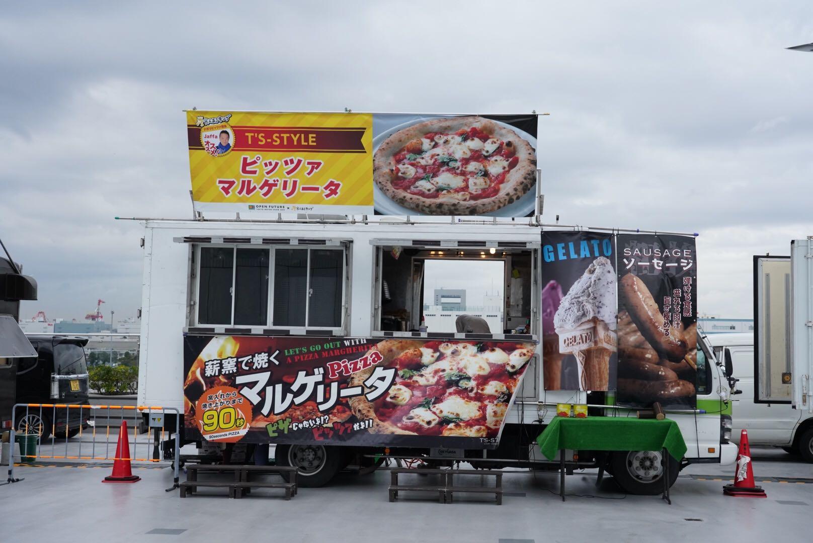 T'S_STYLE グルメキングダム 東京モーターショー2019