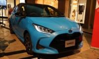 トヨタ新型ヤリス 世界初公開!ヴィッツから車名変更、2020年2月発売へ