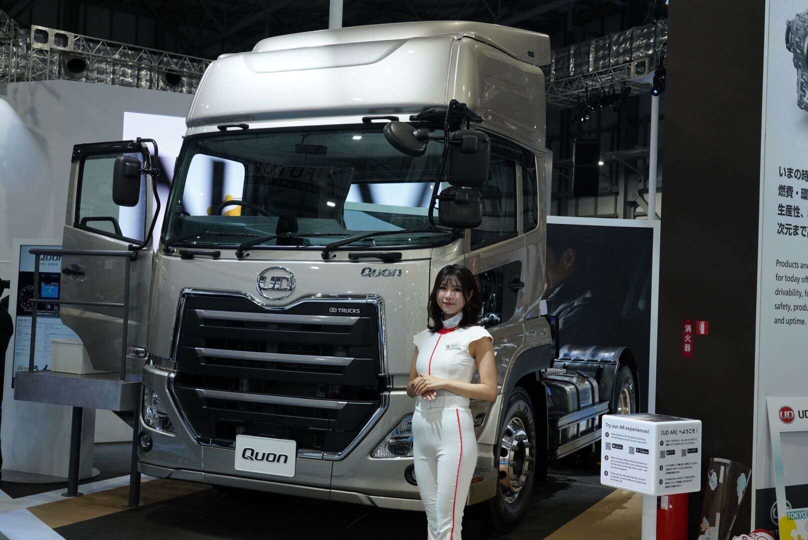 UDトラックス クオン 東京モーターショー2019