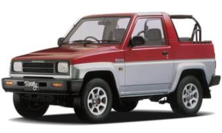 【ダイハツ ロッキー】実はすごかったコンパクト本格クロカン4WD