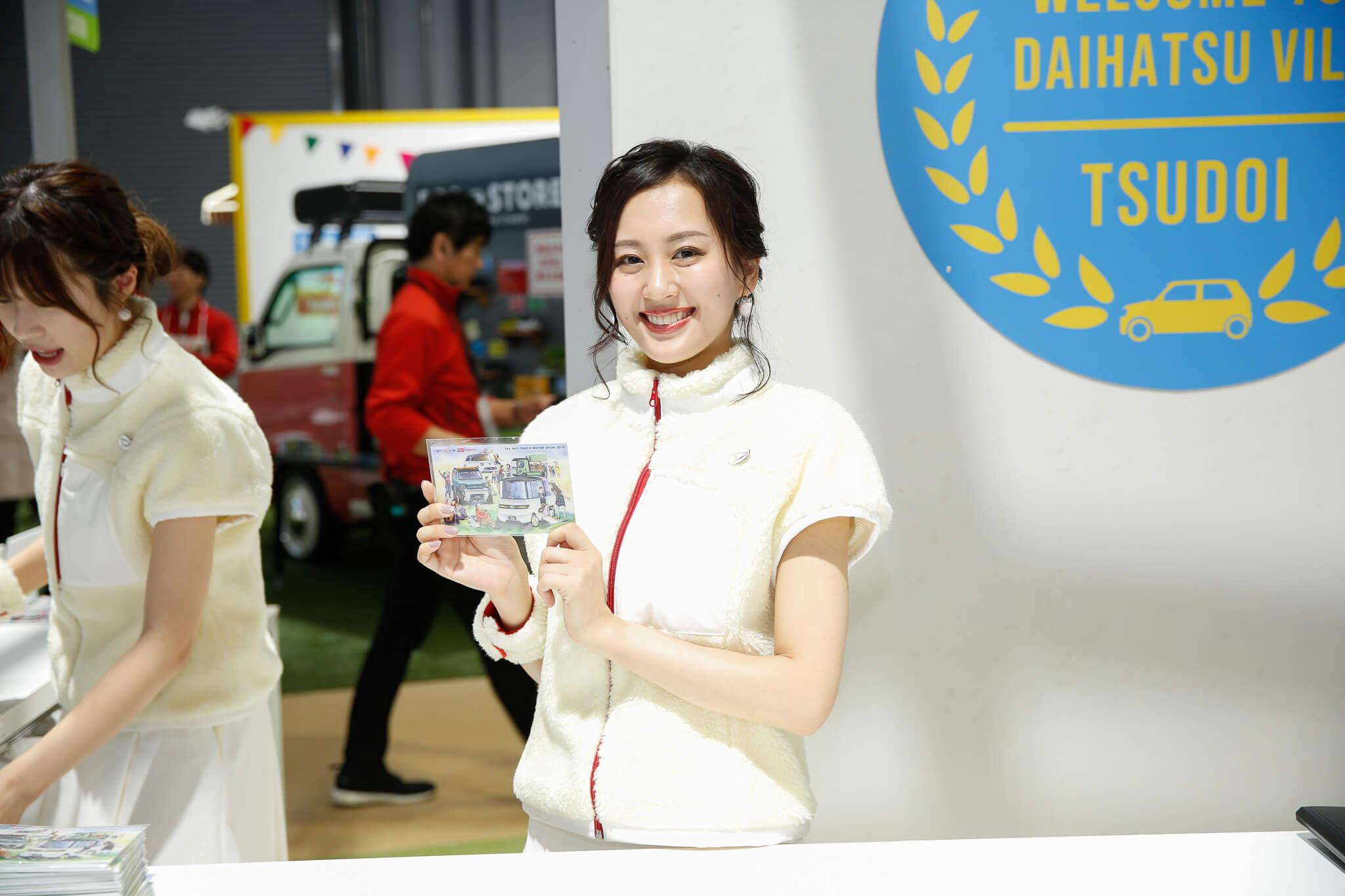 ダイハツ 東京モーターショー2019 コンパニオン