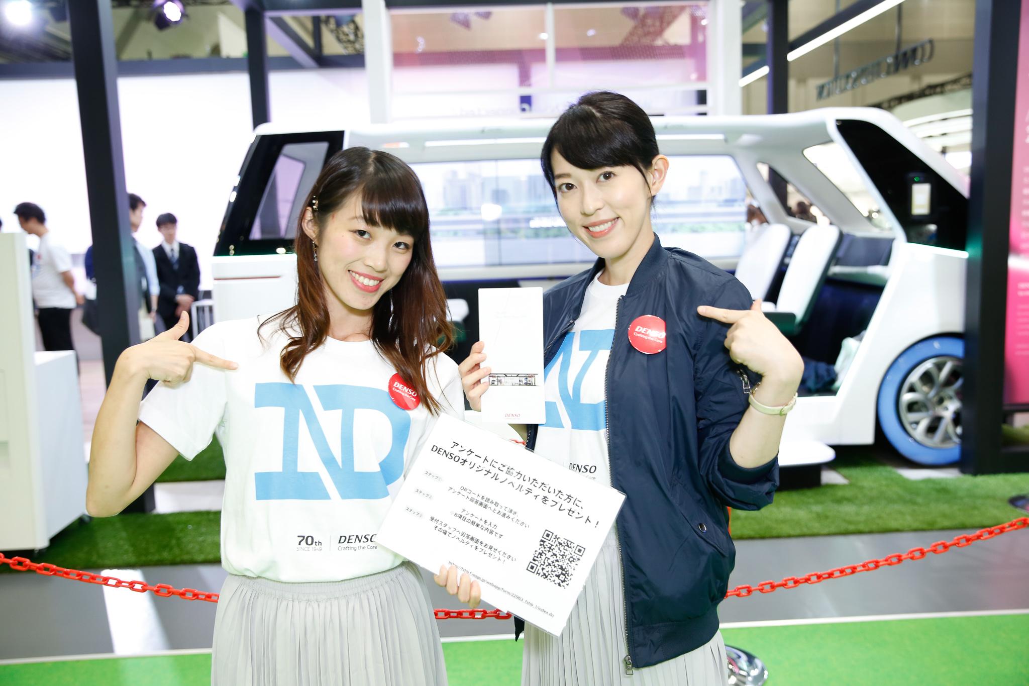 デンソークラフティングカフェ 東京モーターショー2019 コンパニオン