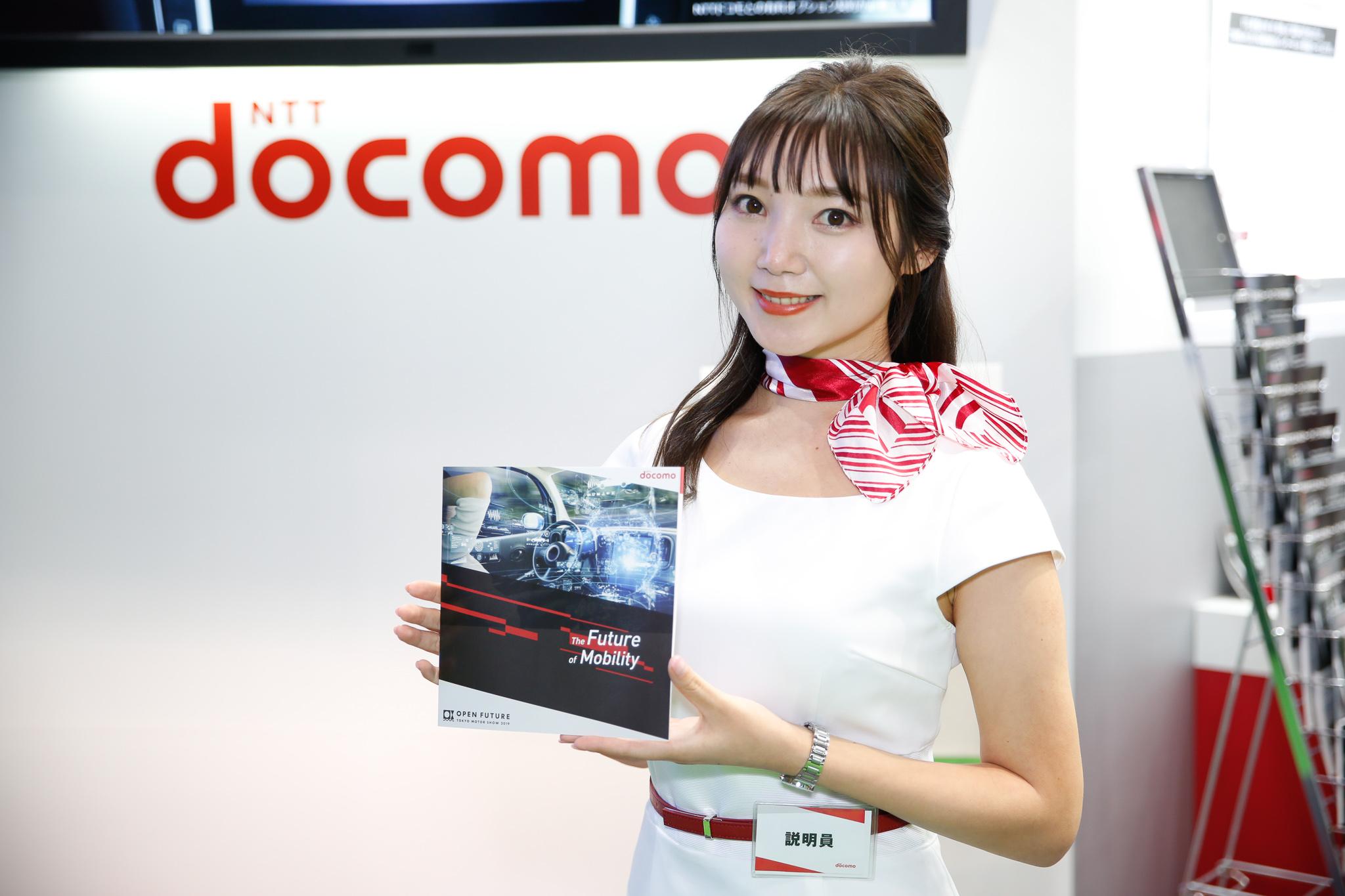 docomo 東京モーターショー2019 コンパニオン