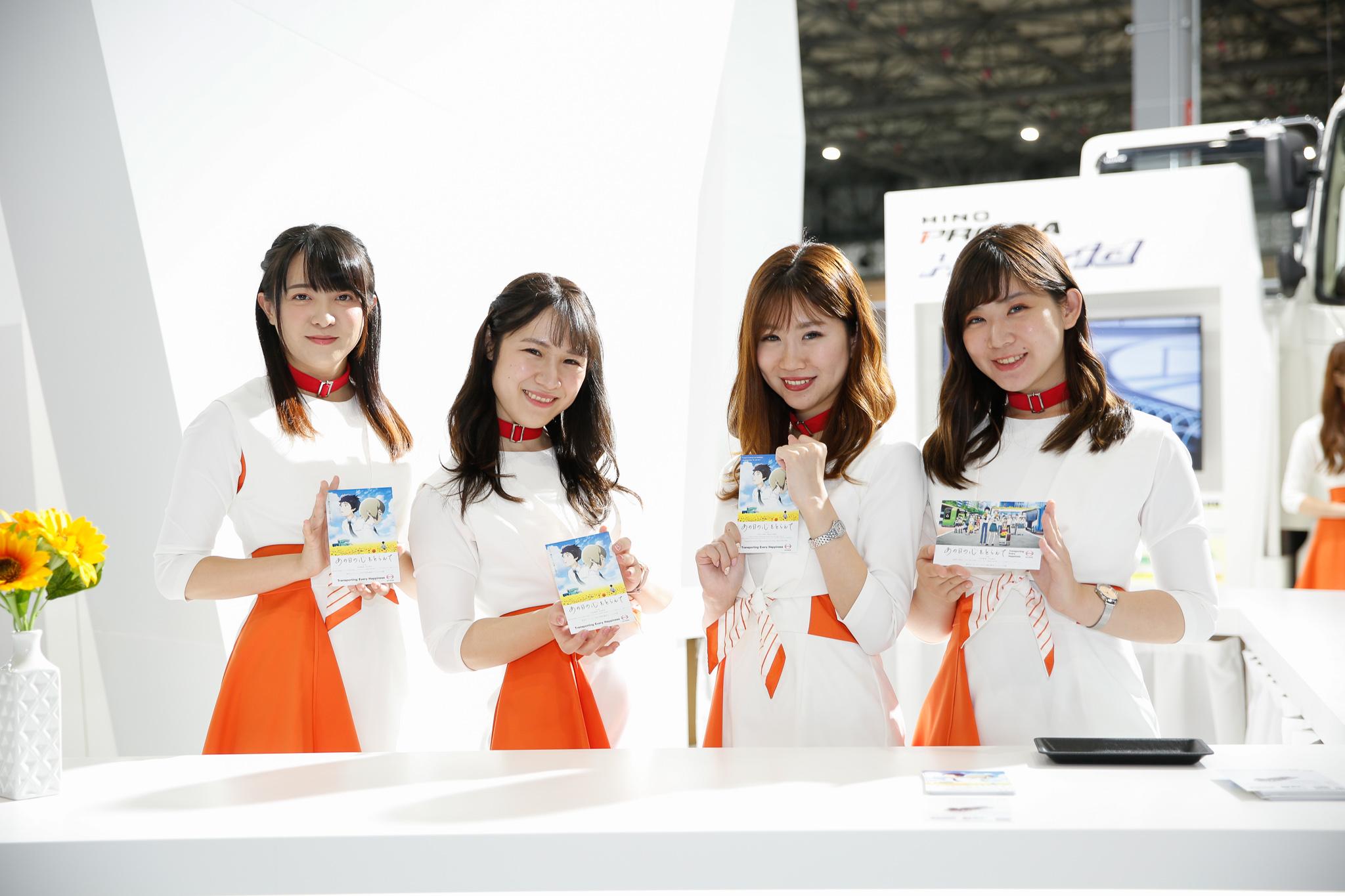 日野 東京モーターショー2019 コンパニオン