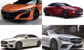 新車で買えるハイブリッドクーペとオープンカー【2019年最新情報】