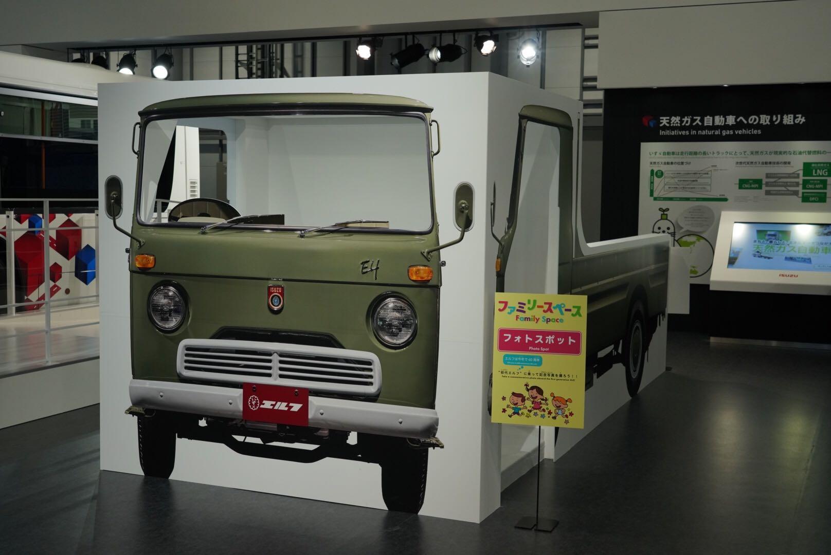 いすゞ 初代エルフ 東京モーターショー2019