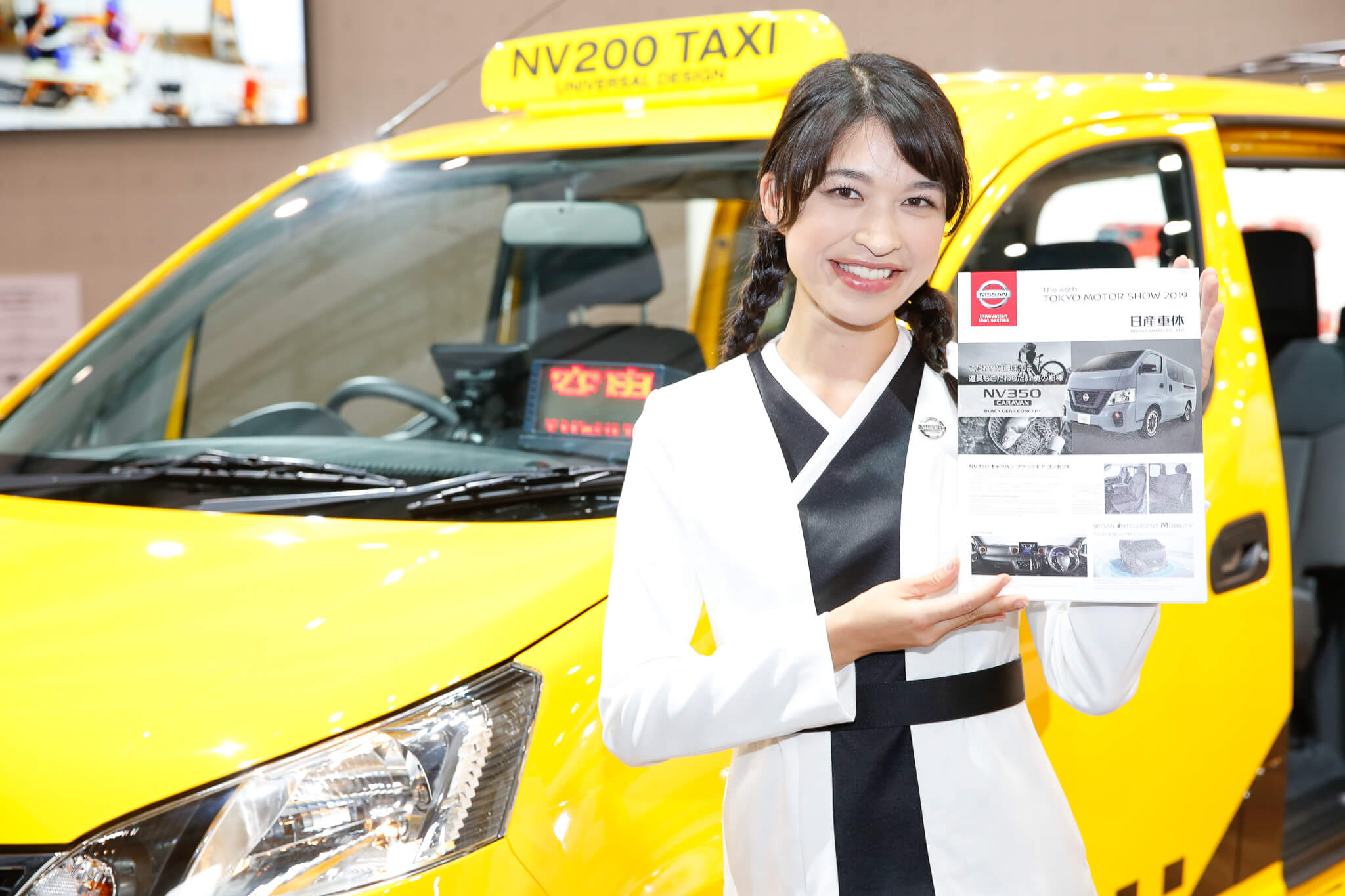 日産 東京モーターショー2019 コンパニオン