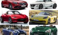 新車で買えるオープンカー一覧|2019年最新情報