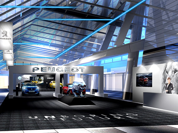 東京モーターショー2019 開催迫る!