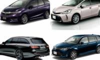 新車で買えるハイブリッドステーションワゴン【2019年最新情報】