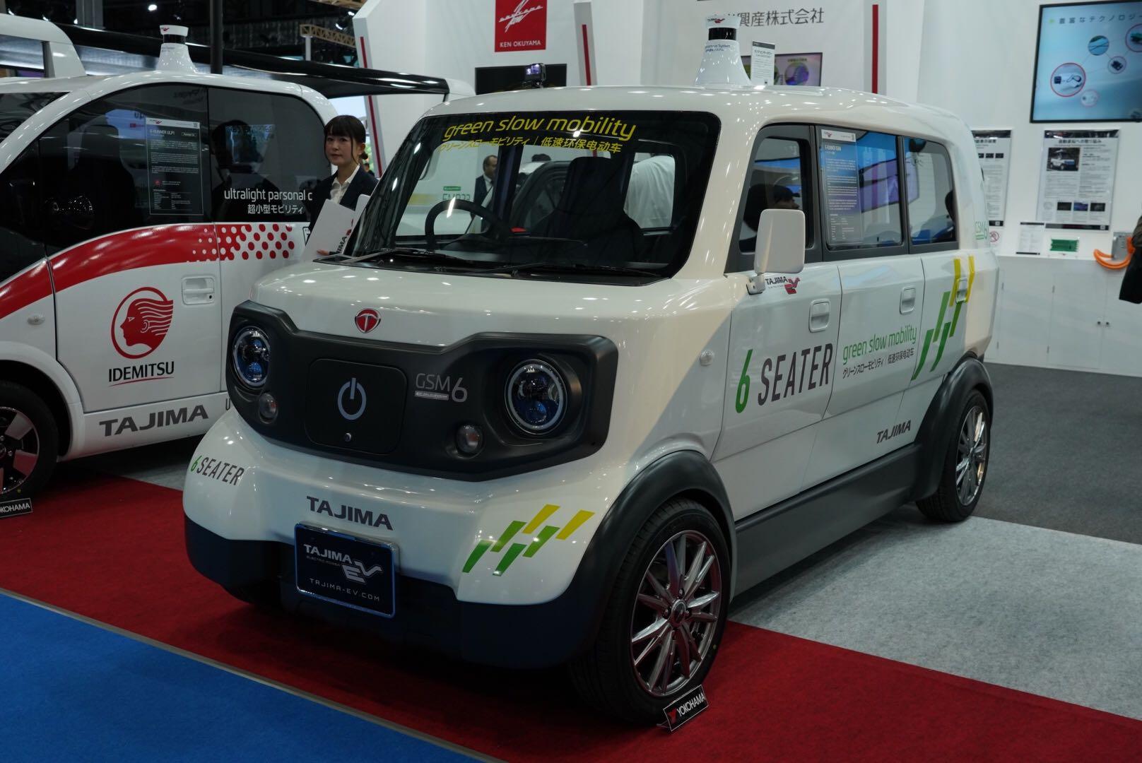 タジマ イーランナー GSM6 東京モーターショー2019