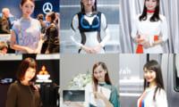 【東京モーターショー2019 コンパニオン】全メーカー108人撮り下ろし!超速報