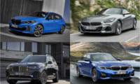 【BMW】新車で買える現行車種一覧|2020年最新情報