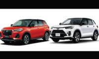 新型コンパクトSUV「ダイハツ ロッキー」「トヨタ ライズ」が11/5発売