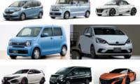 【ホンダ】新車で買える現行車種一覧|2019年最新情報
