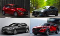 【マツダ】新車で買える現行車種一覧|2019年最新情報