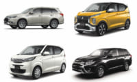【三菱】新車で買える現行車種一覧|2019年最新情報