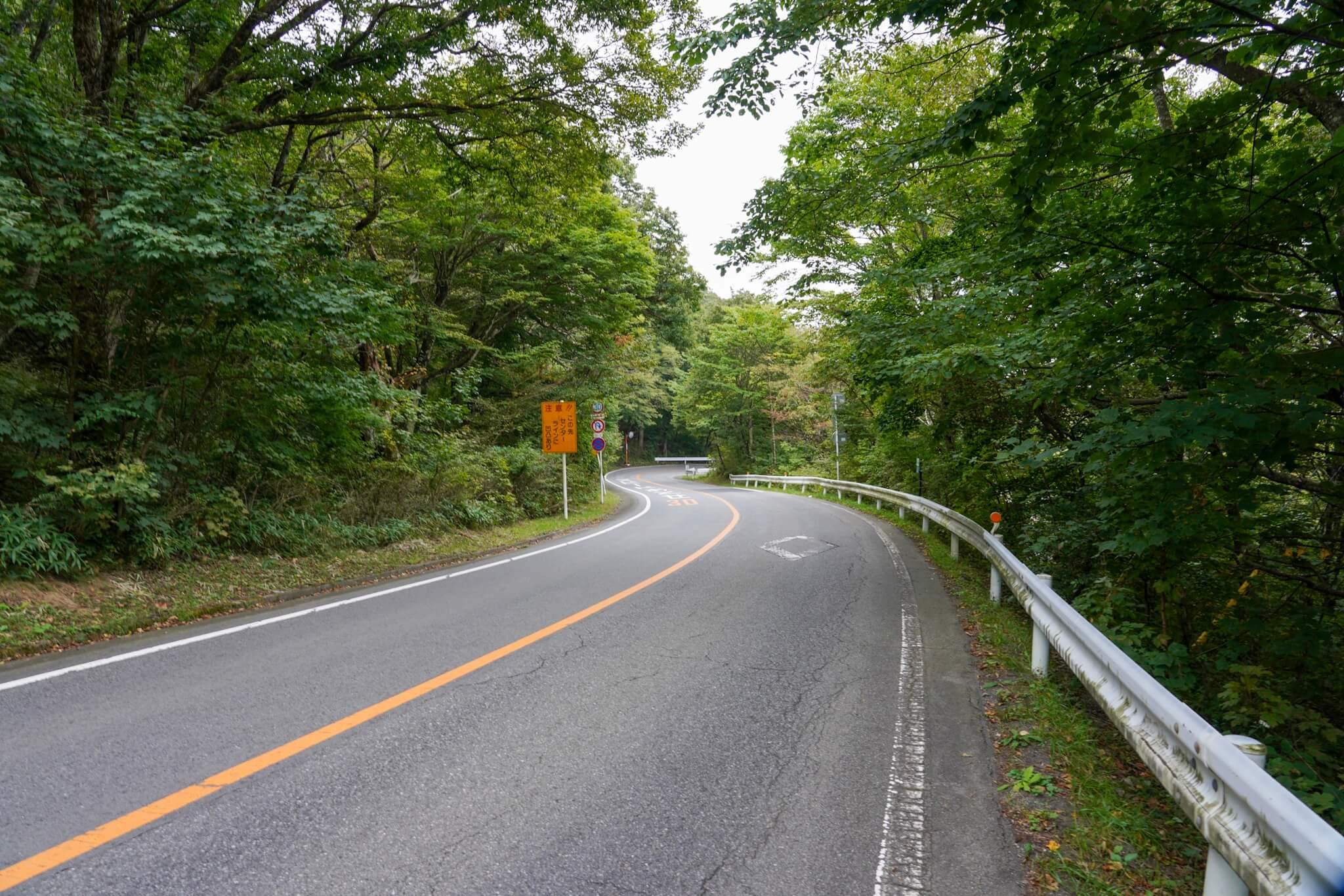 赤城山 峠 カーブNo.22