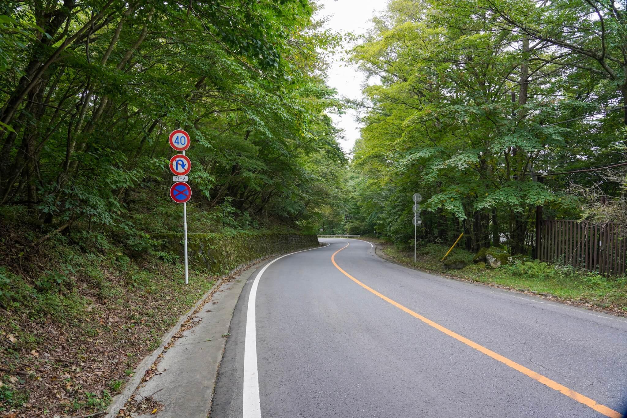 赤城山 峠 カーブNo.27
